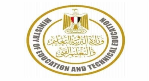 طريقة توزيع درجات امتحان اللغة العربية للصف الثالث الثانوي على الـ 50 سؤال 0999951
