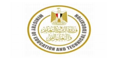 """المنشور الرسمي بشأن مرتبات المعلمين والاداريين والحد الأدني""""مستند"""" 0999964"""