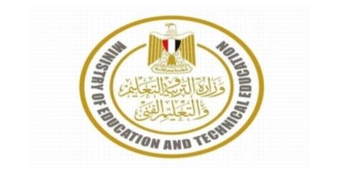 نظام التعليم الجديد لطلاب 2 ابتدائي.. 4 ألوان و4 سنوات 0999966