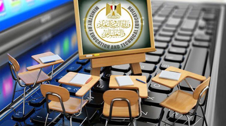 """12 خطوة لتجهيز فصل دراسي """"أون لاين"""" للطلاب في المنزل 0e1fe910"""