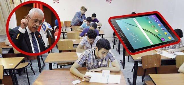"""التعليم"""" تعلن عن موعد تسليم ومواصفات تابلت أولى ثانوي  1-212710"""