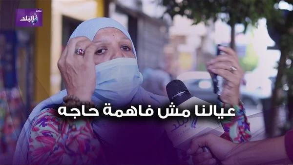 أولياء أمور: دفعة الثانوية 2021 مظلومة بين التابلت والبابل شيت + صعوبة الامتحانات 100011