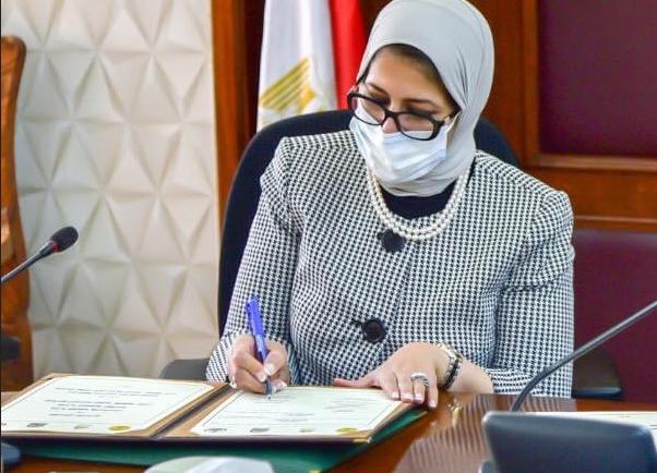 قرار عاجل من وزيرة الصحة بشأن الأطقم الطبية 10018