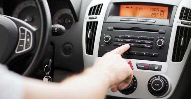 تحصيل 100 جنيه سنويًا من كل مالك سيارة بها راديو 10088