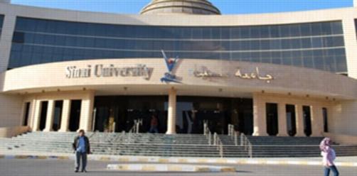 """عاجل.. مطلوب اعضاء هيئة تدريس """"معيد / استاذ"""" لجامعة سيناء 10128"""