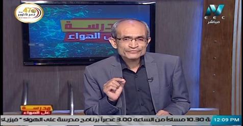 الحركة فى الإنسان - أحياء الثانوية العامة - أ/ حسن محرم 10344