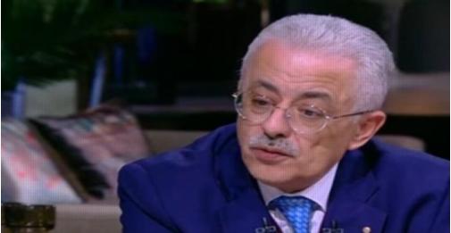وزير التعليم يشرح مكونات النظام الجديد.. المناهج , المدارس , التمويل , المعلمين 10634