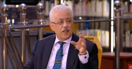 طارق شوقي: التعليم عن بعد ليس بنفس قوة التعليم المباشر في المدارس 10831