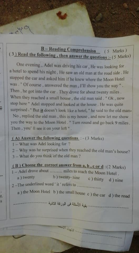 امتحان اللغة الانجليزية للصف الثالث الاعدادي ترم أول 2019 محافظة قنا 1096