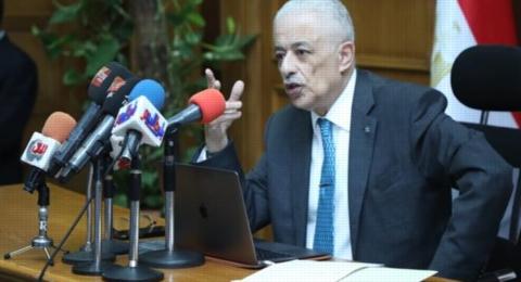 التعليم تصدر بيان رسمي بشأن ما تم تداوله عن هجوم الدكتور طارق شوقي على المعلمين 110014