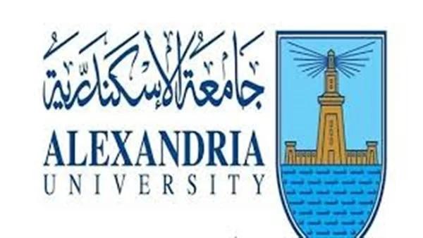 مصروفات كليات جامعة الاسكندرية 110107