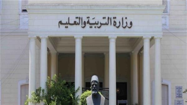 التعليم تحذر أولياء أمور المدارس الخاصة من عدم دفع القسط الثاني من المصروفات  110115