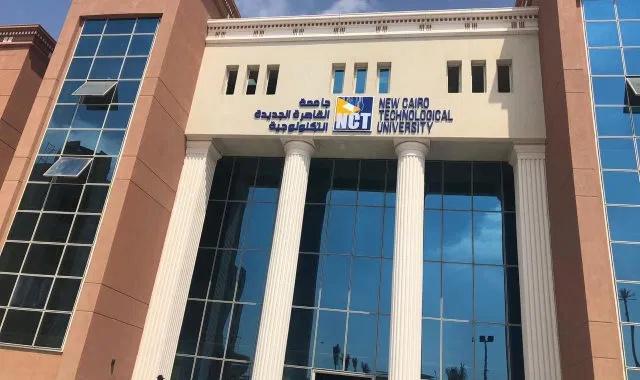 """لطلاب الثانوي العام والفني.. برامج جامعة القاهرة الجديدة التكنولوجية """"تفاصيل"""" 111009"""