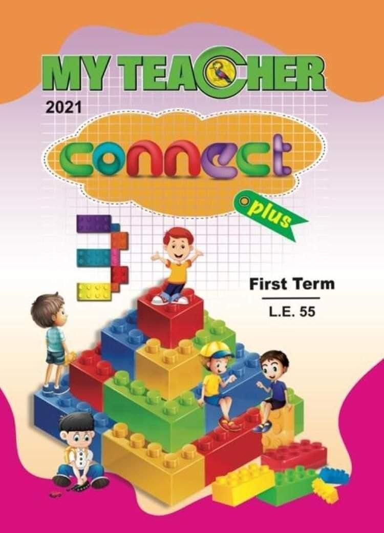تحميل كتاب ماى تيتشر كونكت بلس للصف الثالث الابتدائي ترم أول 2021 111118