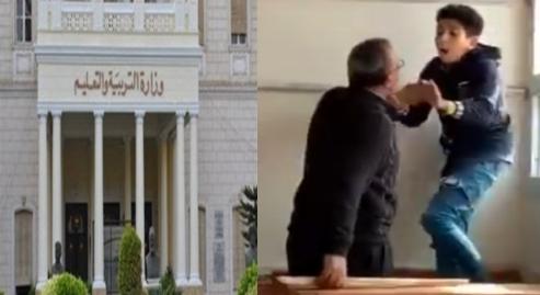 """التعليم تستبعد معلم الاسكندرية وتحيلة للتحقيق لضربه طالب قال له """"لفظ خارج"""" 11185"""