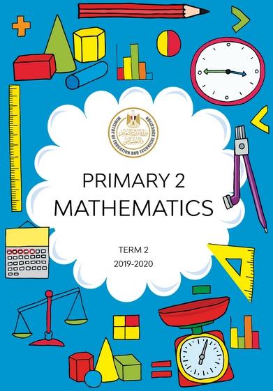تحميل كتاب Math الصف الثانى الابتدائى ترم ثانى 2020  pdf 11504
