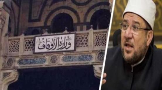 الأوقاف: كبائن لتعقيم المصلين استعدادا لفتح المساجد بعد زوال علة الغلق 11683