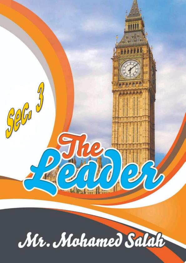 مذكرة شرح جرامر اللغة الانجليزية للثانوية العامة 2021 مستر محمد صلاح 11779710