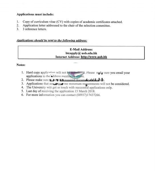 """للتعاقد.. أعضاء هيئة تدريس """"من معيد إلي أستاذ"""" لجامعة البحرين 11910"""