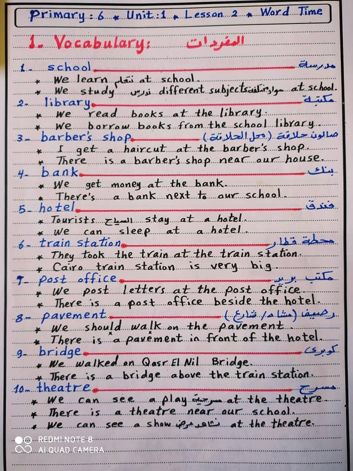 لغة انجليزية الصف السادس الابتدائي..  شرح مستر/ Mahmoud Ayesh 11993