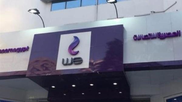 سعر خط شبكة we المصرية للاتصالات واسعار الدقيقة والباقات والعروض الجديدة 12010