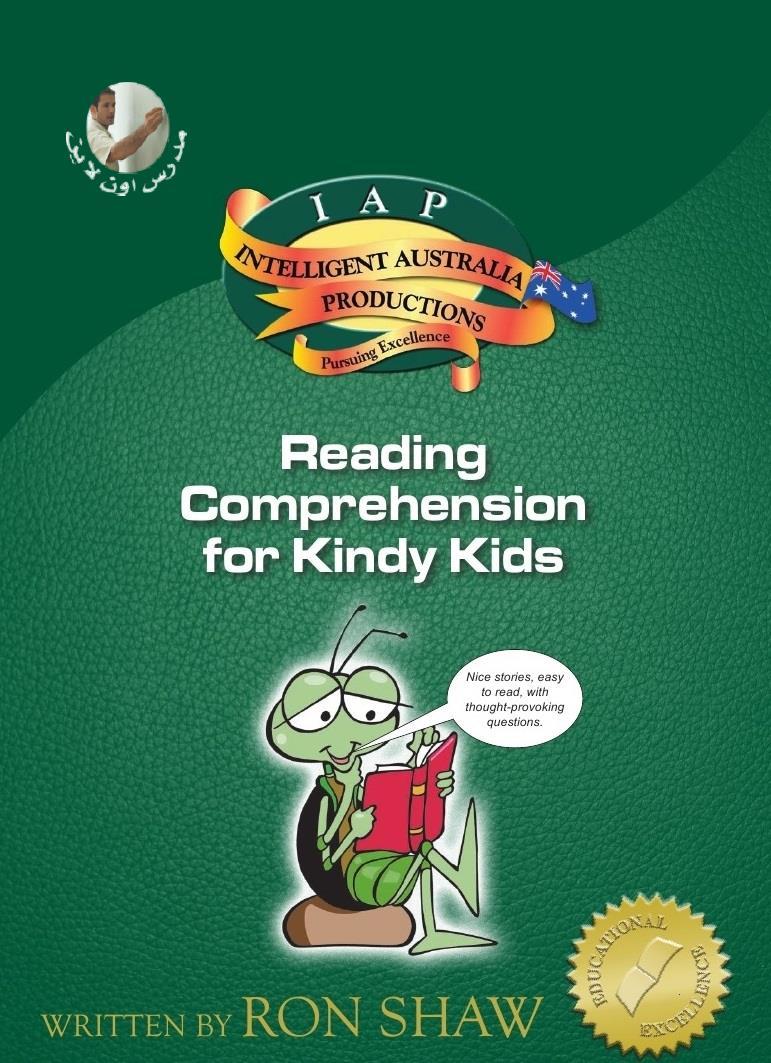 لغة انجليزية: كتاب مهم لكل مدرسى الابتدائى لتدريب الطلاب على قطع الفهم 12037
