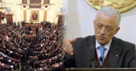بيان عاجل لوزير التعليم أمام البرلمان بشأن مشاكل السيستم 121009