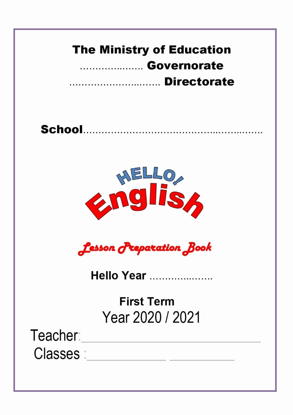 دفتر تحضير اللغة الانجليزية للمرحلة الثانوية 2021  12159010