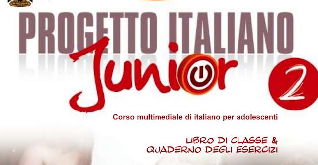 تحميل كتاب اللغة الايطالية للصف الثاني الثانوي ترم أول 2019 123