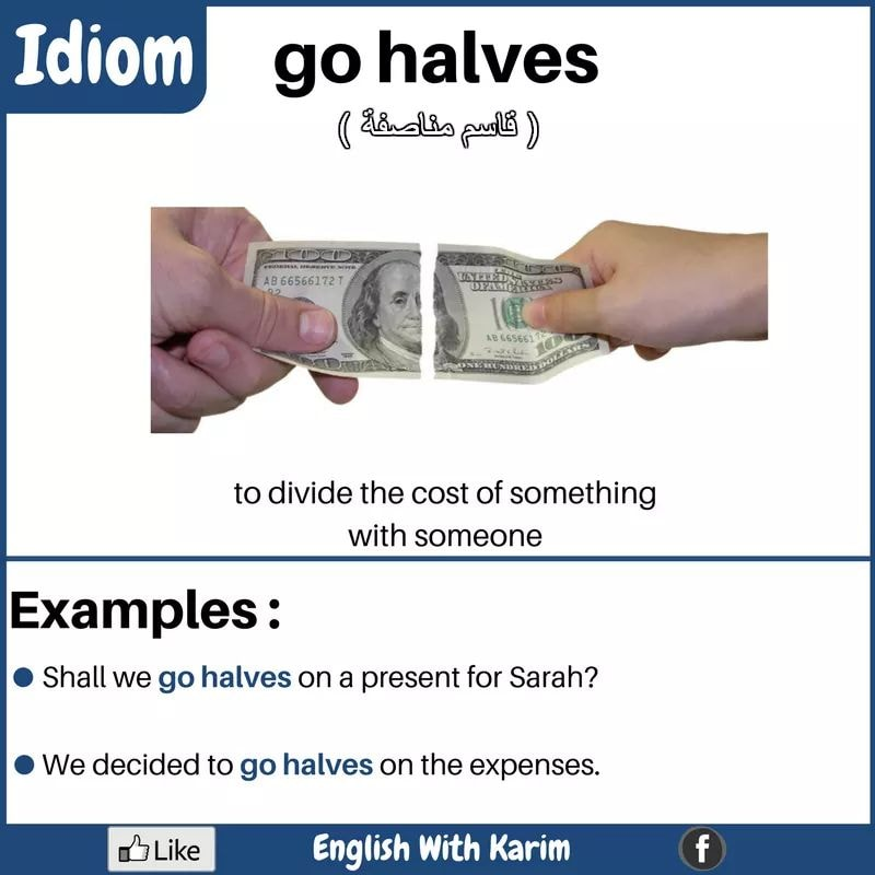 لغة انجليزية l افضل كتاب عن الـ (IDIOMS) 12307210