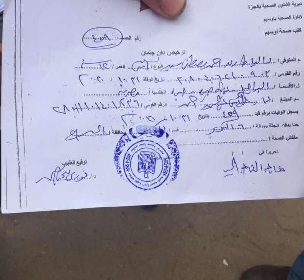 تفاصيل وفاة طالبة ومعلمة في طابور الصباح 12358010