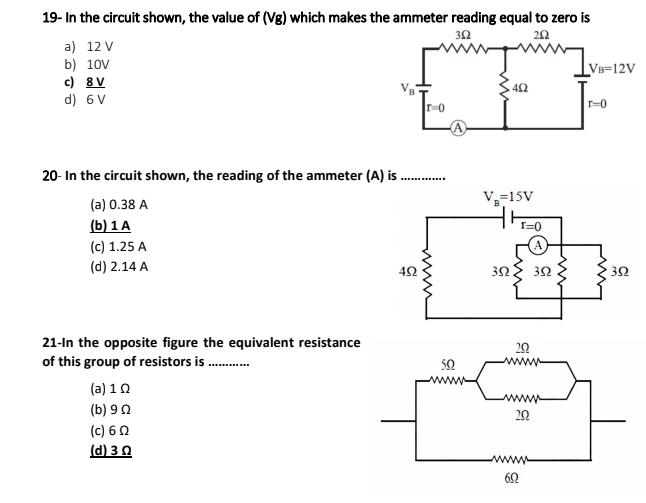 مراجعة physics أهم النقاط التي وردت بالامتحانات للثانوية العامة بالاجابات مستر/ هيثم أحمد 12418