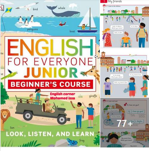 تحميل   كورس الإنجليزية للجميع : المبتدئين الصغار.  English for everyone : junior beginners 1242