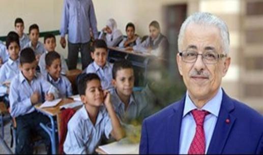 وزير التعليم: طلاب المدرسة الواحدة لن يتواجدوا في نفس التوقيت والضوابط سترسلها الوزارة للإدارات التعليمية والمدراس 12426