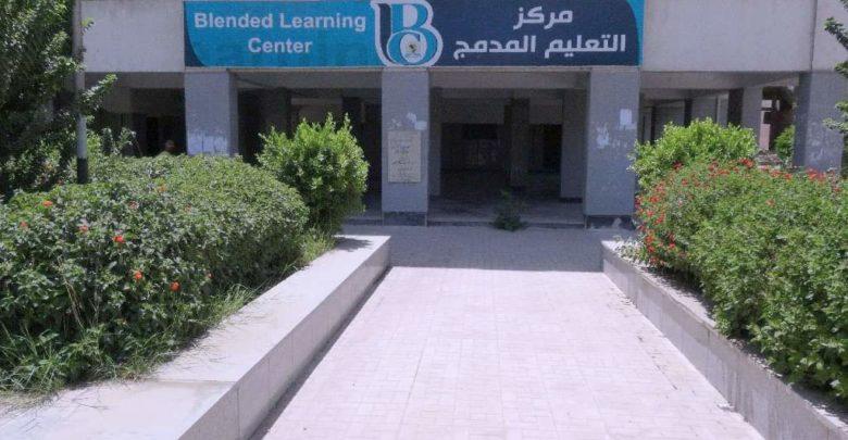 شروط القبول ببرامج التعليم المدمج جامعة المنيا  12501
