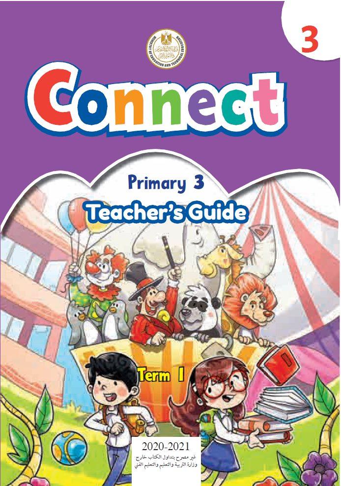 دليل المعلم في اللغة الانجليزية للصف الثالث الابتدائي منهج  Connect الجديد 2021 12518