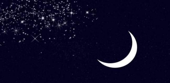 عاجل... الإفتاء تعلن غدا الاثنين أول أيام شهر رمضان الكريم 12544010