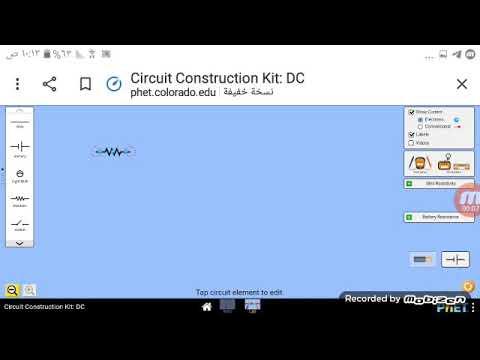 كيمياء الصف الثالث الثانوى   حل مسألة مقاومات باستخدام موقع circuit-construction-kit-dc 12649