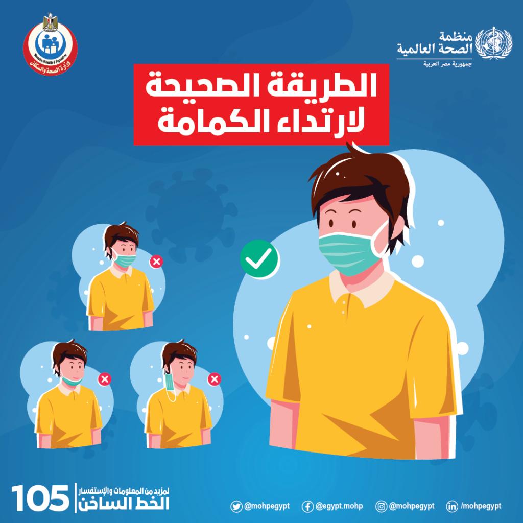 كيف يحمي الطلاب أنفسهم من فيروس كورونا؟ .. وزير التعليم يُجيب  12791310