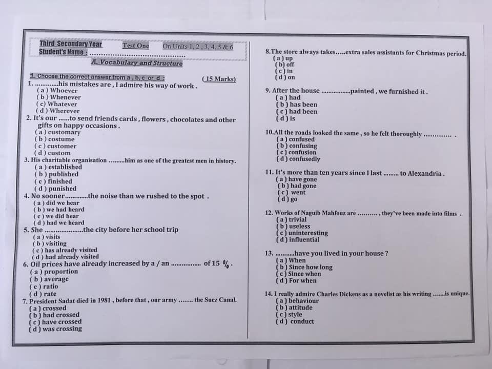اختبار لغة انجليزية للصف الثالث الثانوي | نظام جديد ٧٥ جملة إختيار من متعدد ( قواعد -مفردات - قطعة فهم - ترجمة - قصة) 12817