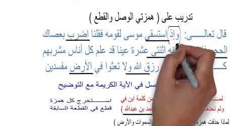 مراجعة النحو للثانوية العامة والأزهرية أ/  محمد رضا 13038