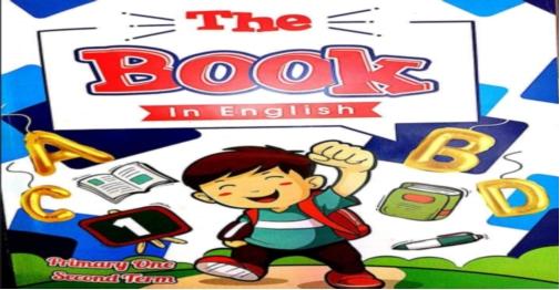 كتاب the book in english للصف الأول الابتدائي ترم ثاني 2019 13120