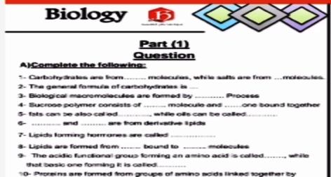 مراجعة بيولوجى الصف الاول الثانوي الترم الاول 2020 فى ست فيديوهات 13177