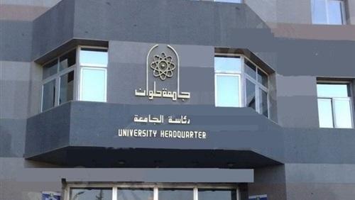 شروط التحويل من و إلى كليات جامعة حلوان 13213