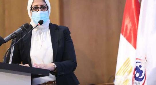 وزيرة الصحة تربك توقعات العام الدراسي والامتحانات 13242