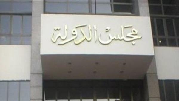 مجلس الدولة يحسم قضية الغاء الثانوية العامة التراكمية  17 أغسطس.. القانون لم يتم تعديله ولم يناقش من البرلمان 13311
