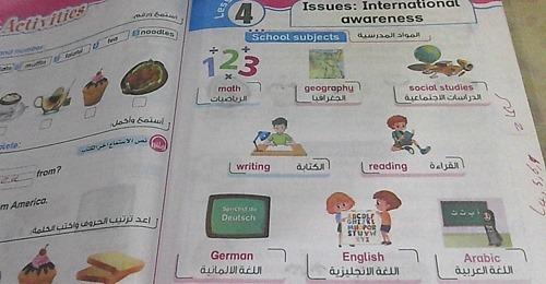 3 ابتدائي | لغة انجليزية منهج جديد | الوحدة السابعة من منهج كونكت 3 13354