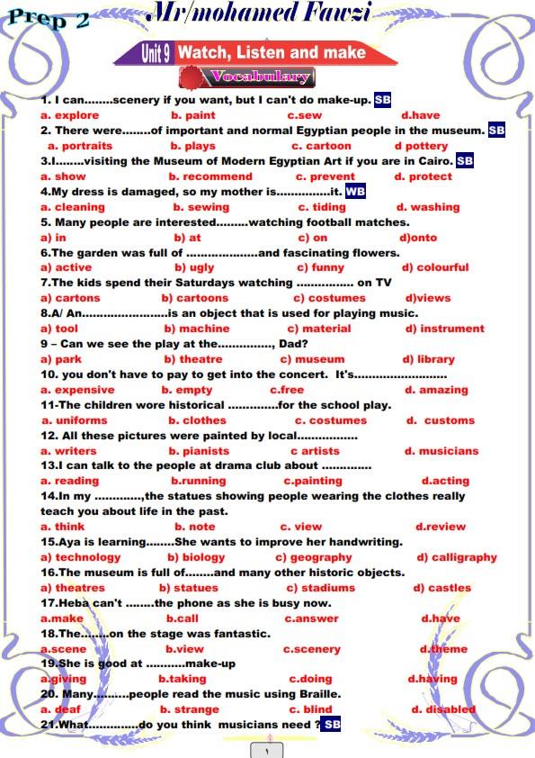 لغة انجليزية | مراجعة الوحدة التاسعة تانية اعدادى مستر محمد فوزي 13401