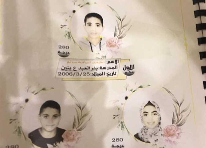 نتيجة الشهادة الإعدادية 2021 محافظة شمال سيناء 13788