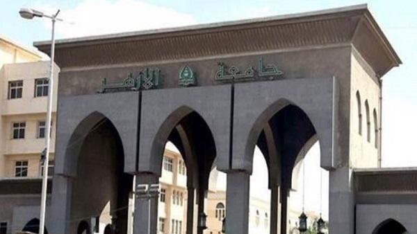 جداول امتحانات جامعة الازهر الترم الثاني 2021 13815